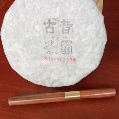 特价普洱茶生茶临沧茶区古树茶昔归黄金叶5饼✘200克送茶针