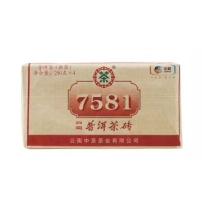 2020年中茶7581普洱茶砖单块250克