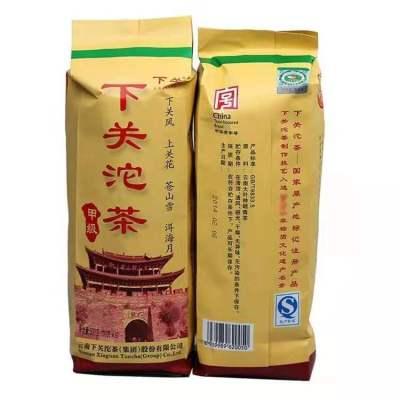 下关沱茶2011年下关甲级便条装沱茶云南普洱沱茶生茶500克