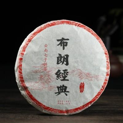 云南特产普洱茶熟普洱七子饼布朗古树熟茶357克陈年老茶干仓
