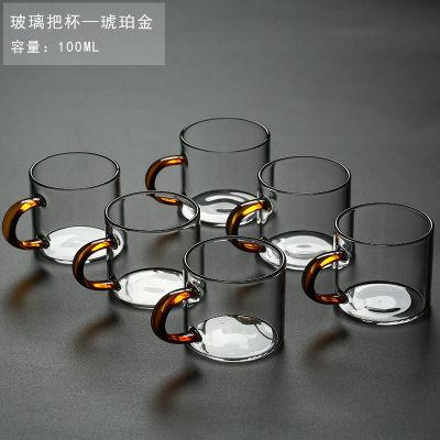 加厚耐高温防爆玻璃杯小茶杯喝茶杯子品茗杯小酒杯迷你小茶杯