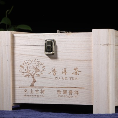 普洱茶生茶木盒装散茶临沧茶区邦东古树茶一斤装2020年春茶大叶普洱