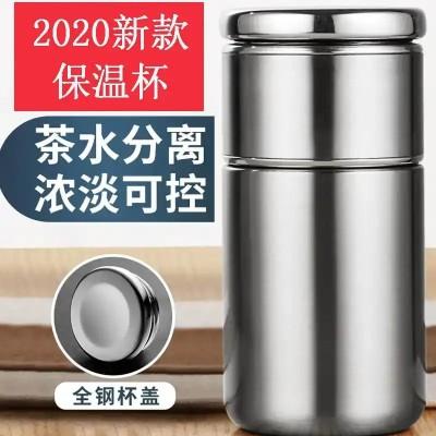 304不锈钢 茶水分离杯  保温杯