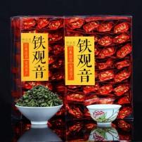 随机发铁观音金骏眉正山小种大红袍四大茗茶一份250克半斤全国包邮