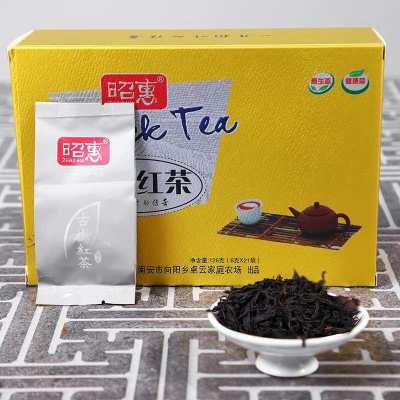 昭惠古树红茶250g礼盒装