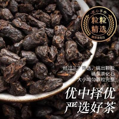 碎银子茶化石特级普洱茶云南古树糯米香茶叶熟普洱熟茶黑茶散罐装500g