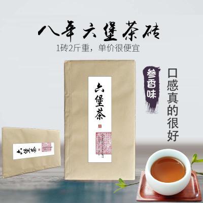 参香六堡茶砖8年陈茶祛湿茶养胃茶广西黑茶送礼茶口粮茶
