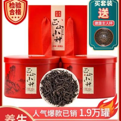 正山小种茶叶武夷山浓香型养胃红茶2020新茶特级散装两罐装共200g
