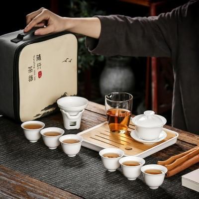 旅行便携白瓷功夫茶具套装家用办公整套盖碗茶杯茶艺教学套组定制