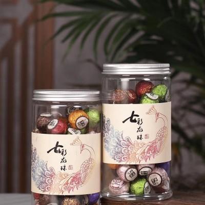 福鼎白茶2013年七彩龙珠老寿眉一罐250克