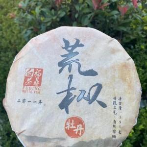 2011年福鼎磻溪产区荒枞老牡丹饼茶350克一饼