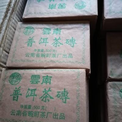 云南畹町普洱茶砖,熟茶500克,昆明干脆存储,昆明发货,已出金花,