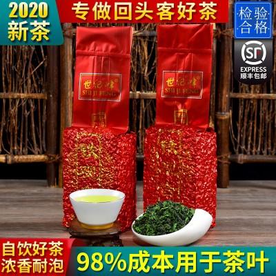2020安溪感德铁观音散装高山兰花香高山茶叶浓香型新茶500g