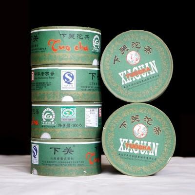 6盒组合2013年云南下关沱茶普洱茶下关甲沱生茶600克茶叶盒装