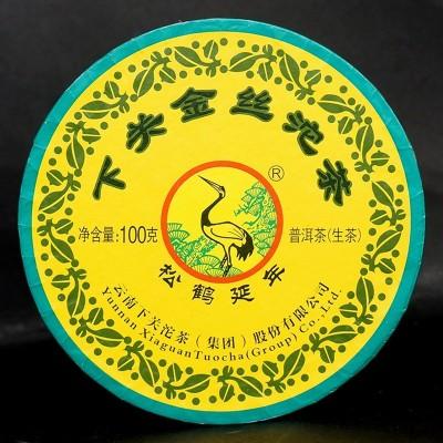 云南 茶叶 普洱茶 2016年下关金丝沱 生茶 盒装 100g/盒