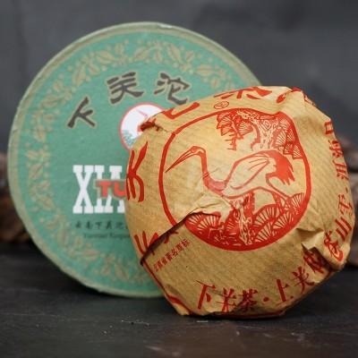 茶叶云南普洱茶下关沱茶2012年下关甲沱绿盒生茶100g/盒