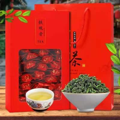 安溪铁观音茶叶乌龙茶清香型兰花香浓香型礼盒装正品小包装500kg