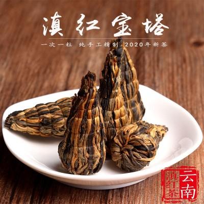 滇红茶宝塔红茶云南红茶滇红茶叶散装滇红红茶茶叶 浓香型