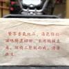2005年云南普洱青砖茶1000克!包邮!
