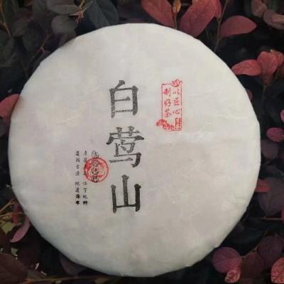白莺山古茶园位于临沧云县漫湾镇大丙山中部,海拔2880米,357克