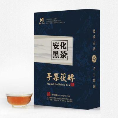 【礼盒装】黑茶湖南安化黑茶正宗金花茯砖茶1KG 正品手筑茯砖茶