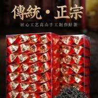 (买一送半斤)武夷山桐木关正山小种,水甜甘润,耐泡