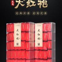 正岩大红袍茶叶武夷山岩茶正岩茶正岩果香特级乌龙茶散装礼盒装500g包邮