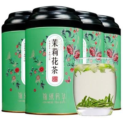 【试喝推广】浓香型茉莉花茶2020新茶绿茶叶散装花茶罐装125克