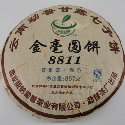 普洱茶  2009年金毫圆饼357克  宫廷   熟普