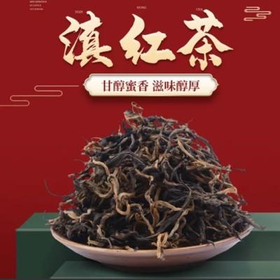 云南临沧滇红茶 500g散茶蜜香滇红散茶大叶种手工滇红茶