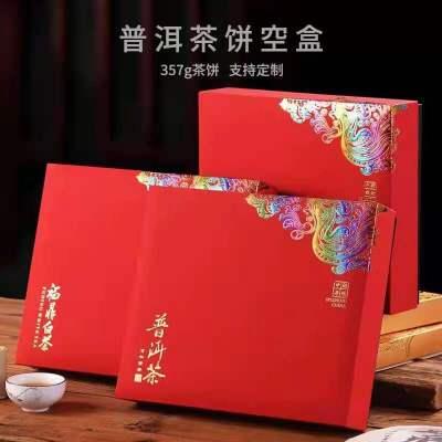 过年送礼云南勐海普洱茶饼357g班章王普洱熟茶皮质高档礼盒装