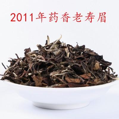 厂家直销福鼎白茶老白茶2011年陈年寿眉散茶散装福建高山茶叶500g