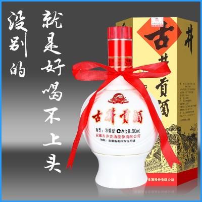 古井贡酒六角45度酒纯粮食酒白酒浓香型【整箱六瓶价【】