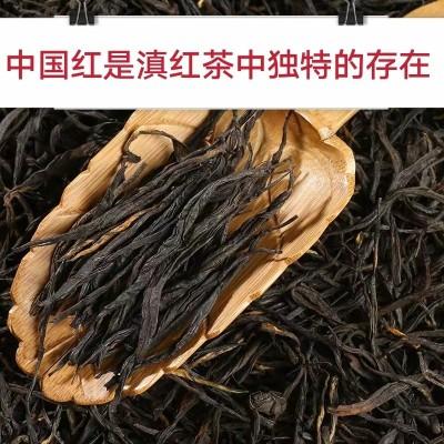 凤庆中国红      采用梅占枝条嫁接凤庆茶树制作