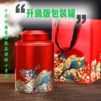 正宗新会东甲一线产区小青柑古法珍品生晒,配十年份云南普洱茶一罐500克