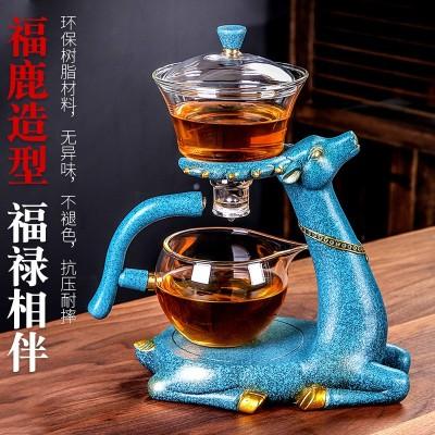 一鹿相伴网红耐热玻璃自动茶具套装家用办公高温环保懒人泡茶神器