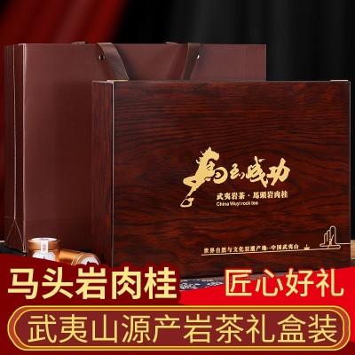 特级马头岩肉桂茶武夷岩茶大红袍茶叶礼盒装正岩肉桂茶