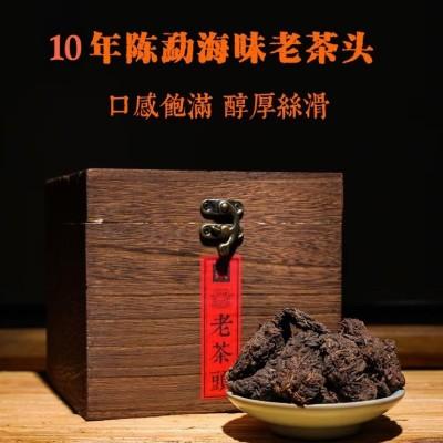 10年陈,勐海老茶头800克木盒装