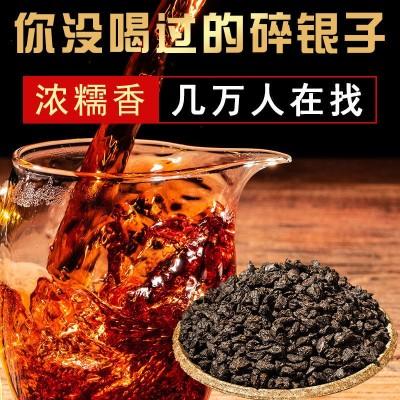 【高品质】糯香碎银子普洱茶熟茶茶化石糯米香碎银子茶叶特级500g