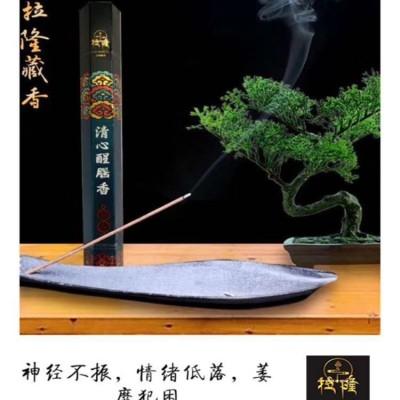 西藏拉隆藏香…纯正中药手工制成,不含香精和任何添加剂。