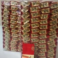 【口感好】正山小种红茶特级浓香型2020春茶养胃茶叶500g装