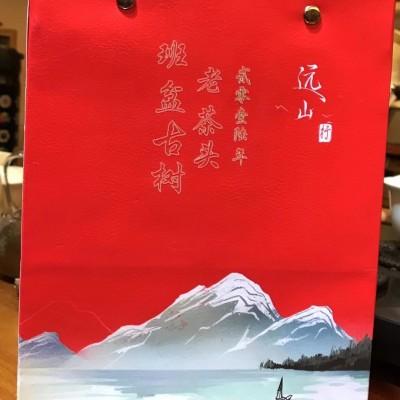 布朗山班盆古树春茶熟普5年以上的老茶头罐装1000克/罐包邮
