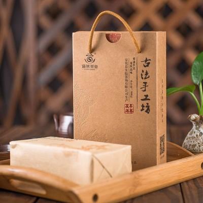道然古法手工坊 湖南安化黑茶金花茯砖茶4年陈年茯茶300克礼盒装