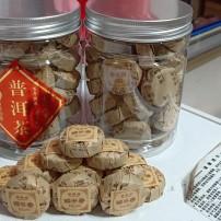 云南普洱熟茶糯米香迷你小沱茶500g特级普洱小饼茶叶茶鼎房牛皮纸