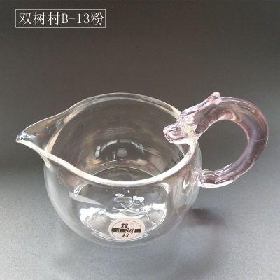 双树村茶漏套装玻璃茶海公道杯功夫茶具套装公杯分茶耐热配件茶器