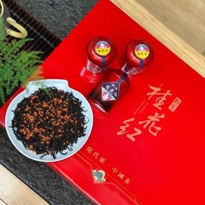 野生桂花红茶礼盒装,一套一斤,非常性价比高
