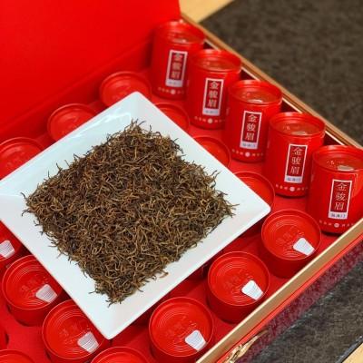 小罐茶金骏眉一套一斤,香气纯正,甜香浓郁汤色金黄剔透,口感醇厚