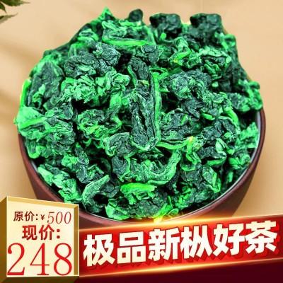铁观音浓香特级正宗安溪新茶清香型高档礼盒装批发茶叶