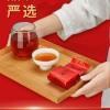 大红袍茶叶礼盒装特级武夷山岩茶肉桂乌龙茶正岩浓香型袋罐装500g