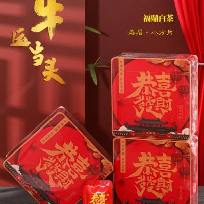 老白茶2016年寿眉小方片,一套2盒500克(100片×5克)